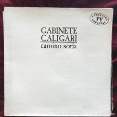 Discos de vinilo: GABINETE CALIGARI - CAMINO SORIA - LP EMI 1987. Lote 191713767