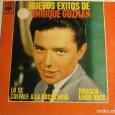 Discos de vinilo: NUEVOS EXITOS DE ENRIQUE GUZMAN-LO SE-PAYASITO. Lote 191729102