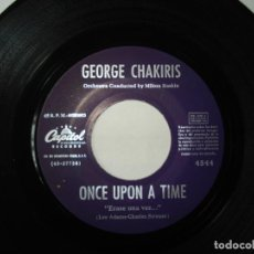 Discos de vinilo: GEORGE CHAKIRIS , MARIA. Lote 191731801