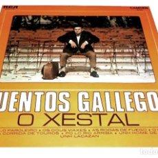 Discos de vinilo: V364 - CUENTOS GALLEGOS. O XESTAL. GALICIA. LP VINILO. Lote 191734942