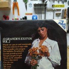 Discos de vinilo: 12 GRANDES EXITOS VOL.2. Lote 191718538