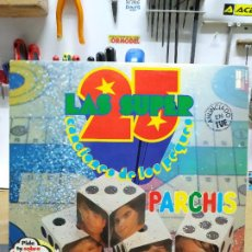 Discos de vinilo: PARCHIS LAS SUPER 25 CAMCIONES DE LOS PEQUES. Lote 191740546