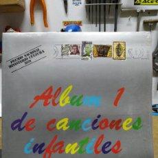 Discos de vinilo: ALBUM 1 DE CANCIONES INFANTILES PREMIO MINISTERIO DE CULTURA 1979. Lote 191741071