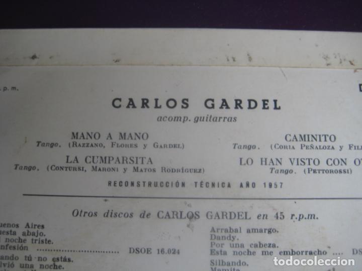 Discos de vinilo: CARLOS GARDEL EP ODEON 1958 - MANO A MANO/ LA CUMPARSITA/ CAMINITO +1 TANGOS ARGENTINA TANGO - Foto 3 - 191745921