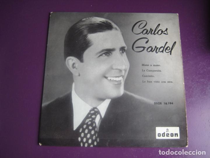 CARLOS GARDEL EP ODEON 1958 - MANO A MANO/ LA CUMPARSITA/ CAMINITO +1 TANGOS ARGENTINA TANGO (Música - Discos de Vinilo - EPs - Grupos y Solistas de latinoamérica)