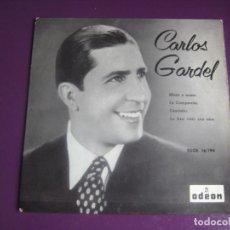 Discos de vinilo: CARLOS GARDEL EP ODEON 1958 - MANO A MANO/ LA CUMPARSITA/ CAMINITO +1 TANGOS ARGENTINA TANGO. Lote 191745921