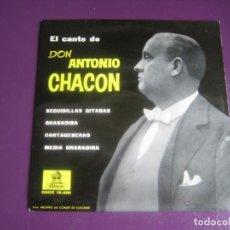 Discos de vinilo: EL CANTE DE DON ANTONIO CHACON EP ODEON 1958 - SEGUIDILLAS GITANAS +3 FLAMENCO CLASICO AÑOS 20. Lote 191746006