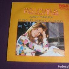 Discos de vinilo: PALOMA SG RCA PROMO 1974 - JUAN Y MANUELA +1 BALADA POP 70'S - DIRIA Q SIN ESTRENAR. Lote 191746897