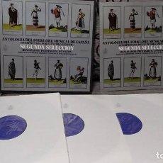 Discos de vinilo: ANTOLOGÍA DEL FOLKLORE MUSICAL DE ESPAÑA (INTERPRETADA POR EL PUEBLO ESPAÑOL) (SEGUNDA SELECCIÓN). Lote 191770771