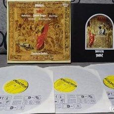 Discos de vinilo: ROSSINI* -JÓZSEF GREGOR,MAGDA KALMÁR,JANOS B. NAGY,JULIA HAMARI,SÁNDOR SÓLYOM NAGY,LAMBERTO GA. Lote 191770800