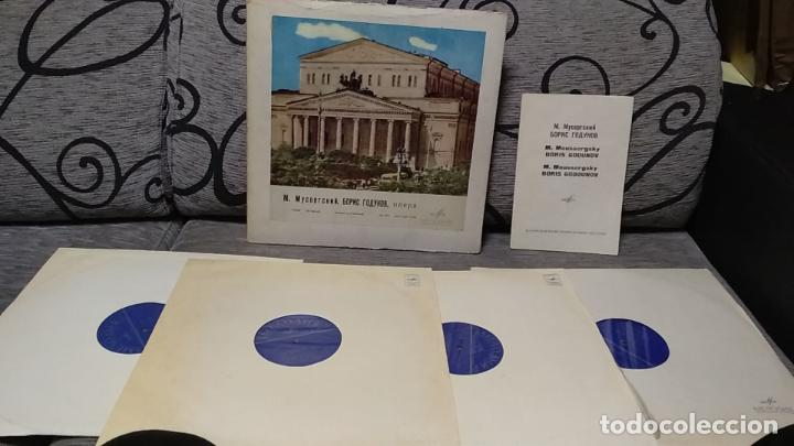 M. MYCOPRCKNÑ -OPERA (Música - Discos de Vinilo - Maxi Singles - Clásica, Ópera, Zarzuela y Marchas)