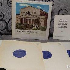 Discos de vinilo: M. MYCOPRCKNÑ -OPERA. Lote 191770810