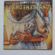 Dischi in vinile: ADAMO EN ESPAÑOL. AQUELLAS MANO EN LA CINTURA. DOBLE LP. TDKLP. Lote 191779025