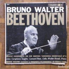 Discos de vinilo: BRUNO WALTER. BEETHOVEN, TRIPLE CONCIERTO EN DO MAYOR/LEONORA OBERTURA Nº 3. ARGENTINA, 1959.. Lote 191787216