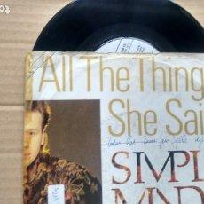 Discos de vinilo: SINGLE ( VINILO) DE SIMPLE MINDS AÑOS 80. Lote 191828153