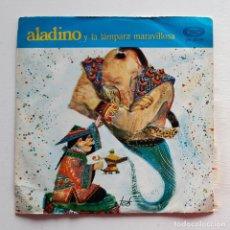 Discos de vinilo: ALADINO Y LA LÁMPARA MARAVILLOSA. Lote 191856001