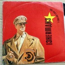 Discos de vinilo: SINGLE ( VINILO) DE SHERMANS AÑOS 80. Lote 191858306