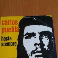 Discos de vinilo: LP CARLOS PUEBLA Y SUS TRADICIONALES HASTA SIEMPRE CHE GUEVARA FIDEL CASTRO CANTANTE SUBVERSIVO . Lote 191893338