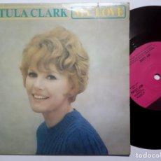 Discos de vinilo: PETULA CLARK - MY LOVE - EP INGLES - PYE. Lote 191909811