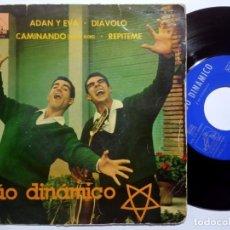 Discos de vinilo: DUO DINAMICO - ANA Y EVA - EP 1960 - LA VOZ DE SU AMO. Lote 191922566
