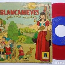 Discos de vinilo: BLANCANIEVES Y LOS SIETE ENANITOS - EP VINILO ROJO - ODEON. Lote 191925563