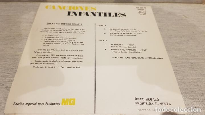 Discos de vinilo: CANCIONES INFANTILES / SINGLE - PRODUCTOS MG / DISCO REGALO / MUY BUENA CALIDAD.***/*** - Foto 2 - 191952746