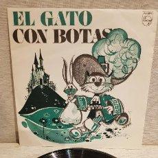 Discos de vinilo: EL GATO CON BOTAS / SINGLE-PRODUCTOS MG / DISCO REGALO / DE LUJO. ****/****. Lote 191952888