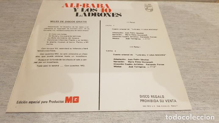 Discos de vinilo: ALI BABA Y LOS 40 LADRONES / SINGLE-PRODUCTOS MG / DISCO REGALO / DE LUJO. ****/**** - Foto 2 - 191952975
