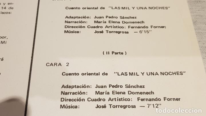 Discos de vinilo: ALI BABA Y LOS 40 LADRONES / SINGLE-PRODUCTOS MG / DISCO REGALO / DE LUJO. ****/**** - Foto 3 - 191952975
