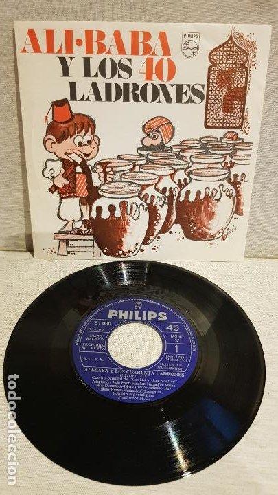 ALI BABA Y LOS 40 LADRONES / SINGLE-PRODUCTOS MG / DISCO REGALO / DE LUJO. ****/**** (Música - Discos - Singles Vinilo - Música Infantil)
