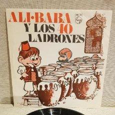 Discos de vinilo: ALI BABA Y LOS 40 LADRONES / SINGLE-PRODUCTOS MG / DISCO REGALO / DE LUJO. ****/****. Lote 191952975