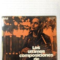 Discos de vinilo: LAS ÚLTIMAS COMPOSICIONES DE VIOLETA PARRA. INDÚSTRIA ARGENTINA, 196?.. Lote 191955691