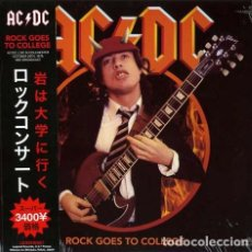 Discos de vinilo: AC/DC ‎– ROCK GOES TO COLLEGE -LP-. Lote 191956046