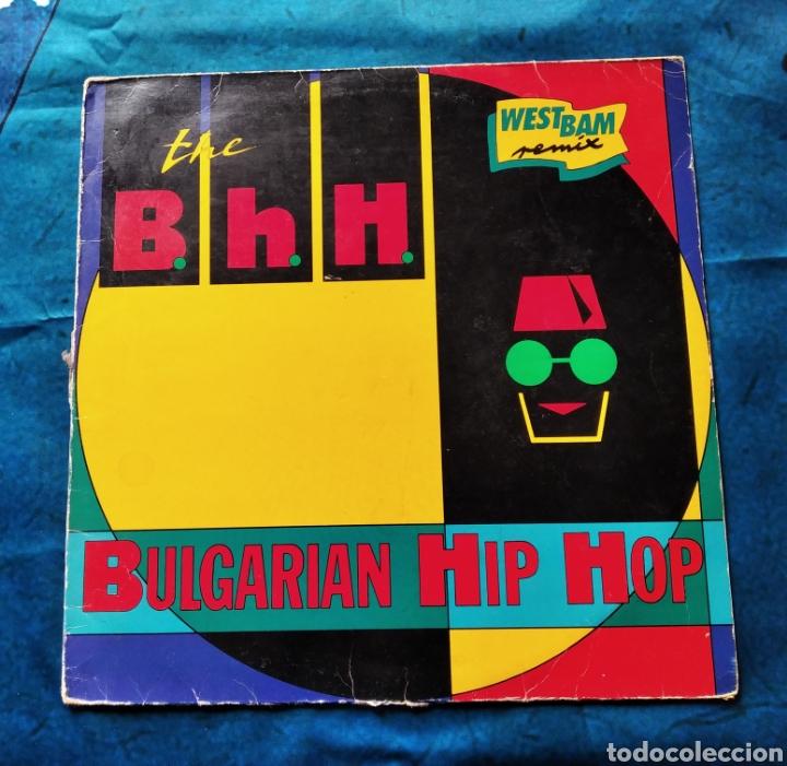 DISCO LP VINILO THE BULGARIAN HIP HOP AÑO 1989 CHRYSALIS RECORDS (Música - Discos - LP Vinilo - Rap / Hip Hop)