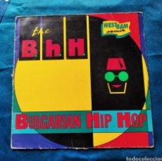 Discos de vinilo: DISCO LP VINILO THE BULGARIAN HIP HOP AÑO 1989 CHRYSALIS RECORDS. Lote 191981443