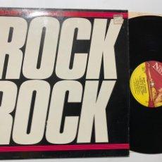 Discos de vinilo: MAXI 12'' BABY TUCKOO ROCK ROCK EDICIÓN INGLESA DE 1986. Lote 191990543