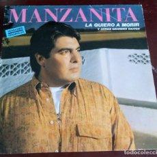 Discos de vinilo: MANZANITA - LA QUIERO MORIR Y OTROS GRANDES EXITOS - LP - 1986. Lote 191998972
