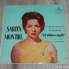 Discos de vinilo: LP SARA MONTIEL - EL ÚLTIMO CUPLÉ. Lote 192006195