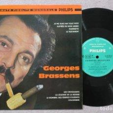 Discos de vinilo: GEORGES BRASSENS ET SA GUITARE LP VINYL 10 PULGADAS MADE IN FRANCE 1959. Lote 192012388