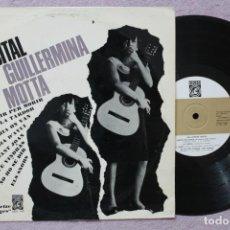 Discos de vinilo: RECITAL GUILLERMINA MOTTA LP VINYL 10 PULGADAS MADE IN SPAIN 1965. Lote 192013128