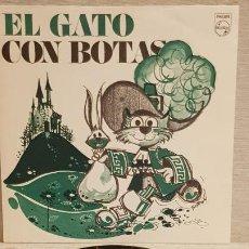 Discos de vinilo: EL GATO CON BOTAS / SINGLE-PRODUCTOS MG / DISCO REGALO / DE LUJO. ****/****. Lote 192119868