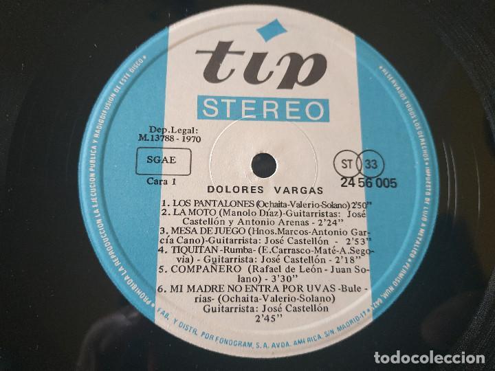Discos de vinilo: DOLORES VARGAS (LA TERREMOTO) - RARO LP SELLO TIP DEL AÑO 1970 EN EXCELENTE ESTADO - Foto 3 - 192132501