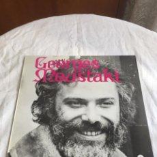 Discos de vinilo: GEORGES MAUSTAKI. Lote 192136310