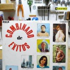 Discos de vinilo: COMBINADO DE EXITOS. Lote 192166945