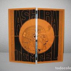 Discos de vinilo: ASH RA TEMPEL – ASH RA TEMPEL -LP-. Lote 192264681