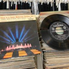 Discos de vinilo: RAMON CALDUCH - PRIMER FESTIVAL DE LA CANCIÓN MEDITERRÁNEA - C-9. Lote 192265421