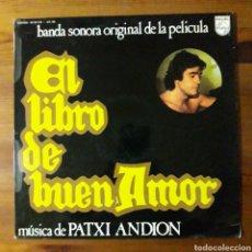 Discos de vinilo: EL LIBRO DE BUEN AMOR, PATXI ANDIÓN. Lote 192294725