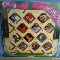 Discos de vinilo: LP LO MEJOR DEL AÑO 83/DANIELA ROMO YURI PERALES GONZALO.... Lote 192330222