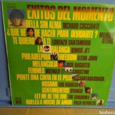 Discos de vinilo: LP EXITOS DEL MOMENTO 2/PACO REVUELTA THE SHADOWS LOS DIABLOS ELTON JOHN.... Lote 192333103