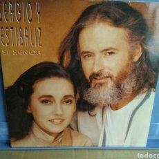Discos de vinilo: LP SERGIO Y ESTBALIZ/SI SEÑOR. Lote 192333410